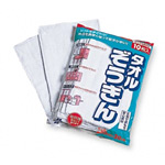 清掃用品 タオルぞうきんII (CE-485-010-0)