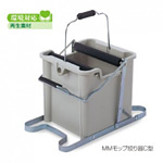 清掃用品 ニューカラーシリーズ MMモップ絞り器C型 (CE-892-000-0)