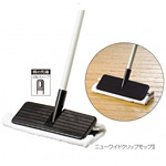 清掃用品 ニューカラーシリーズ ニューワイドクリップモップII (CL-343-327-0)