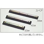 水切り用 ドライヤー スペア 幅:48cm (CL-370-448-0)