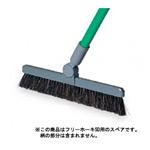 清掃用品 フリーホーキSDスペア (CL-378-630-0)