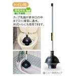 清掃用品 ニューカラーシリーズ 通水用 トイレ用ニュー洋式カップ (CL-423-000-0)