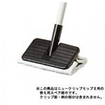 清掃用品 ニューカラーシリーズ SPぞうきんモップII替雑巾 (2枚入) (CL-808-201-0)