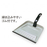 清掃用品 ニューカラーシリーズ MMダストパン (DP-891-000-0)