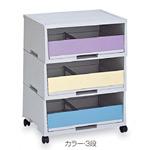 古紙分別用ゴミ箱 エコペーパーソート2 A3用 規格:カラー・3段 (DS-187-303-0)