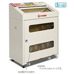 廃食用油回収用ゴミ箱 油リカゴ 置き型 (DS-192-010-6)