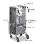 清掃用メンテナンスカート エアロカートE用 すいがら回収セット (DS-227-630-0)