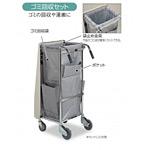 清掃用メンテナンスカート エアロカートE用 ゴミ回収セット (DS-227-640-0)