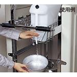 清掃用メンテナンスカート エアロカートM用 すいがら回収セット (DS-227-830-0)