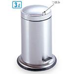 トイレ用品 蓋つまみ付ペダルボックス (DS-238-303-0)