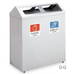 屋内用スチール製ゴミ箱 SRダスティL (分別) 規格:もえるゴミ・もえないゴミ (DS-248-310-0)