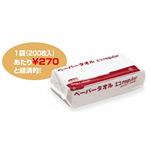 トイレ用品 ペーパータオル エコregular (ケース販売) (OT-567-100-0)