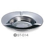 卓上灰皿 サイズ:φ140 ST-014 (SU-292-014-0)