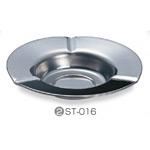 卓上灰皿 サイズ:φ160 ST-016 (SU-292-016-0)