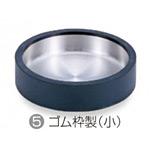 卓上灰皿 ゴム枠製 サイズ:小 (SU-292-810-0)