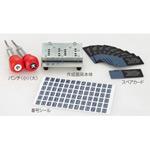 カードロック傘立II用スペアカードキー作成器具 (UB-270-210-0)