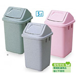 トイレ用品 エコプラコーナー カラー:グレー (DS-240-300-6)