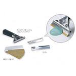 高所清掃用品 ハウスポールシリーズガム取り用 ガムトリセット 仕様:カバー+替刃10枚 (HP-513-000-0)
