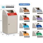 屋内用ゴミ箱 Trim (トリム) STF 規格:プラスチック用 デザイン:グラデーション (DS-188-315-G)