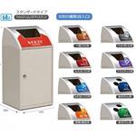 屋内用スチール製ゴミ箱 Trim (トリム) STF (ステン) 規格:プラスチック用 デザイン:コーナー (DS-188-515-C)