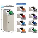 屋内用スチール製ゴミ箱 Trim (トリム) SLF (ステン) 規格:一般ゴミ用 デザイン:グラデーション (DS-188-610-G)