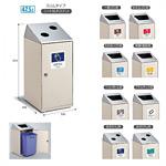 屋内用スチール製ゴミ箱 ニートSLF (ステン) 規格:一般ゴミ用 (DS-186-610-6)