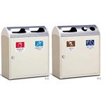 屋内用スチール製ゴミ箱 Trim (トリム) SR L 規格:一般ゴミ・かんびん (DS-188-830-0)