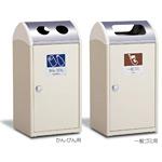 屋内用スチール製ゴミ箱 Trim (トリム) SR S 規格:一般ゴミ用 (DS-188-720-0)