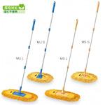清掃用品 継ぎ柄シリーズ フロア化学モップ 柄/モップ タイプ:MU (青) /S 幅 (約) :420mm (CL-810-610-0)