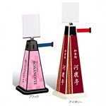 ミセル パネルスタンド (小) 規格:ベルト赤 カラー:ブラック (OT-557-921-7)
