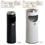 灰皿 屑入付 プロコスモス (灰皿・屑入) Sサイズ サイズ:S・中缶なし カラー:白 (SS-265-010-5)