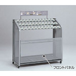 キーレス傘立SDII用フロントパネルのみ 仕様:36本収納用 (UB-279-636-0)