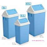 樹脂製ゴミ箱 エコシャンA (蓋のみ) サイズ (蓋のみ) :W381×D280×H148mm (DS-218-736-3)