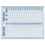 ホワイトボード MAJIシリーズS (壁掛) 月予定表 MH2M 板面寸法 W610×H460 縦書き (MH2M)