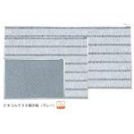 ピタコルク3X掲示板 (グレー) 板面寸法:W910×H610 (KE23)