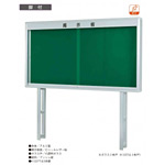 K型屋外掲示板 脚付 ライトブラウン 蛍光灯付 寸法:W1260×H1035 (K0912T-705-L)