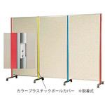 アルミポール48用 プラスチックポールカバー 板面寸法 H2400用 カラー:黄 (ARPC24-Y)