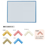 クリーンボード・Cタイプ マーカーボード ホーローブルーW1800×H900 枠色:木目調 (RCH36-BLUE-WO)