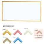 クリーンボード・Cタイプ マーカーボード スチールホワイトW1800×H900 枠色:木目調 (RCV36-WO)