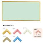 クリーンボード・Cタイプ マーカーボード スチールグリーンW1800×H900 枠色:木目調 (RCV36-GR-WO)