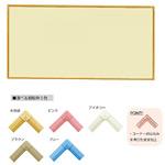 クリーンボード・Cタイプ マーカーボード スチールイエローW1800×H900 枠色:木目調 (RCV36-YE-WO)