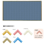 クリーンボード・Cタイプ ワンウェイ掲示板 741ブルーW1200×H900 枠色:木目調 (RCK34-741-WO)