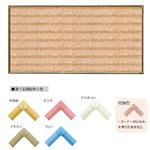 クリーンボード・Cタイプ ピタコルク3掲示板 ブラウン W1800×H900 枠色:ピンク (RCKE36-PI)