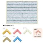 クリーンボード・Cタイプ ピタコルク3掲示板 グレー W1800×H900 枠色:ブルー (RCKE36-GRAY-BL)