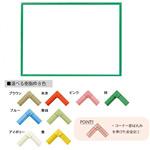 クリーンボード・Bタイプ マーカーボード ホーローホワイト W1200×H900 枠色:緑 (RBH34-GR)
