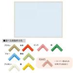 クリーンボード・Bタイプ マーカーボード ホーローブルー W1800×H900 枠色:ブラウン (RBH36-BLUE-BR)