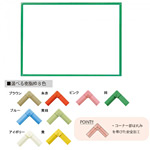 クリーンボード・Bタイプ マーカーボード スチールホワイト W1200×H900 枠色:アイボリー (RBV34-IV)