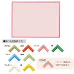 クリーンボード・Bタイプ マーカーボード スチールピンク W1800×H900 枠色:黄緑 (RBV36-PI-YG)