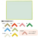 クリーンボード・Bタイプ マーカーボード スチールグリーン W1800×H900 枠色:ブラウン (RBV36-GR-BR)