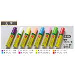 ホワイトボード用 蛍光マーカー 太字 単色5本入り カラー:桃 (R-ZIG15-P)